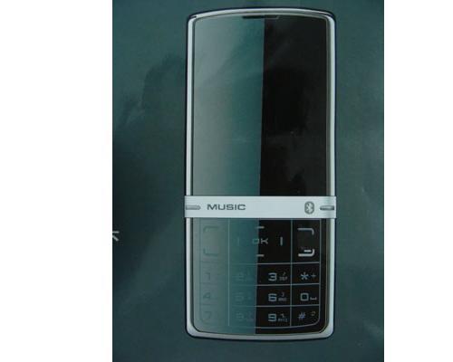 Nokia_e66_duosjpg