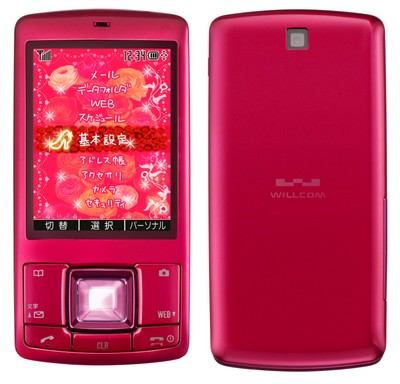 Toshiba WSO23T