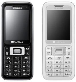 Samsung 730SC