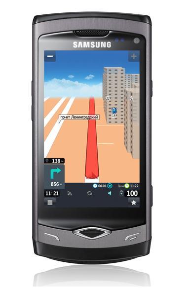 НС«Прогород» on Samsung Bada