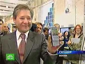 В россию приходит 3g мегафон совершает