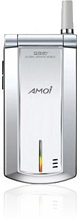 <i>AMOI</i> A6