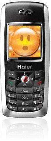 <i>Haier</i> HG-Z1700