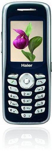 <i>Haier</i> V200