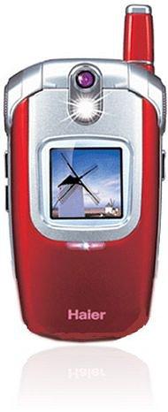 <i>Haier</i> V7000
