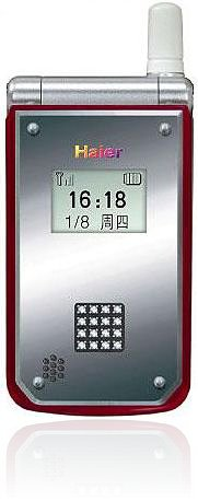 <i>Haier</i> Z7100