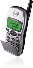 <i>Maxon</i> MX6833