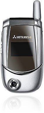 <i>Mitsubishi</i> M528