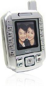 <i>NEC</i> N200