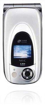<i>NEC</i> N830