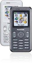 <i>Panasonic</i> A200