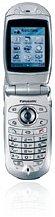<i>Panasonic</i> X700