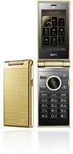 <i>Pantech</i> S902