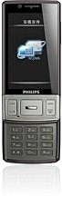 <i>Philips</i> W625