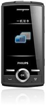 <i>Philips</i> X516