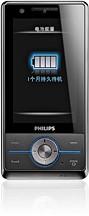 <i>Philips</i> X605