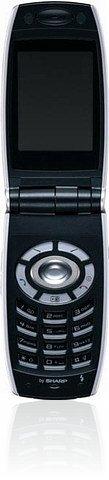 <i>Sharp</i> GX25 (GZ200)