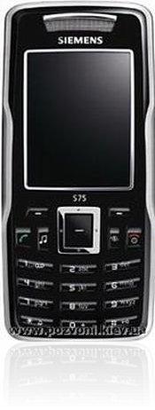 <i>Siemens</i> S75 Chromium Limited Edition
