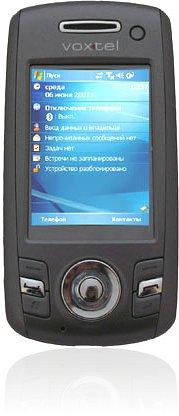 <i>Voxtel</i> W520