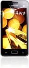 <i>Samsung</i> Galaxy I8250