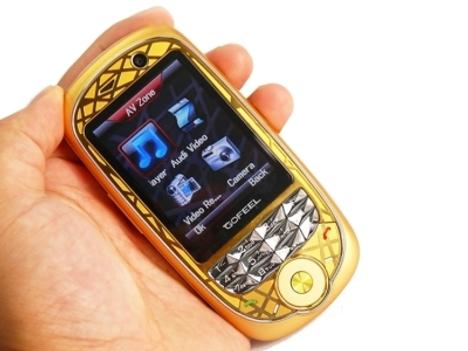 imobile phone V284