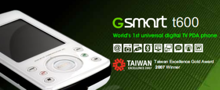 G-Smart t600