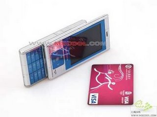 COOLA5688 Smart touch