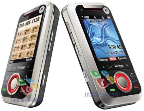 Motorola A455 (Rush 2)