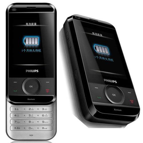Philips X650 Xenium
