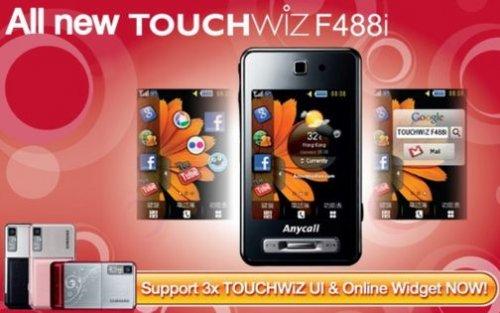 Samsung TouchWiz F488i