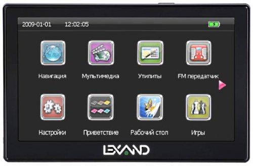 LEXAND ST-570