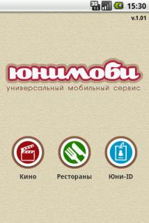 http://static.mobime.ru/blogs/2011/02/18/11484_1.png