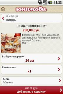 http://static.mobime.ru/blogs/2011/02/18/11484_3.png