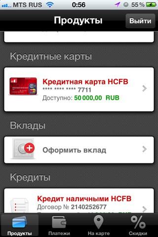 хоум кредит банк отзывы о работодателе