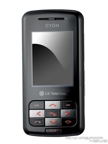 LG LF-1200 – very nice слайдер с функцией walkie-talkie