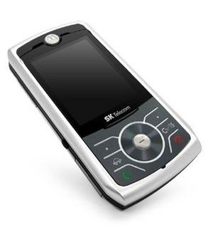 слайдер Motorola Z