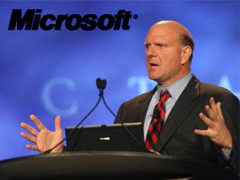 Глава Microsoft высказал свое мнение об iPhone