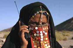 Египтянин разводится… по СМС!