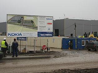 Nokia сворачивает производство в Германии