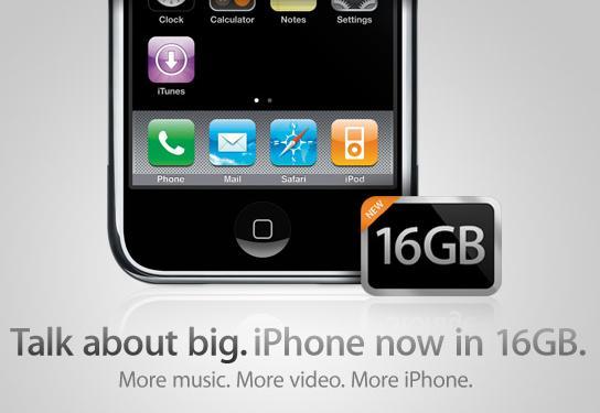 iPhone 16 ГБ