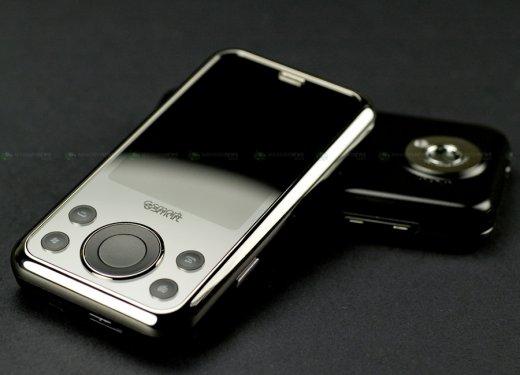 GSmart MS808