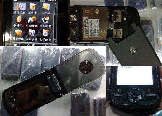 MotoMing 2 Motorola A1600