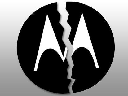 Реорганизация Motorola