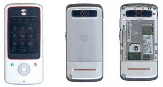 Motorola A810 будет работать на Linux