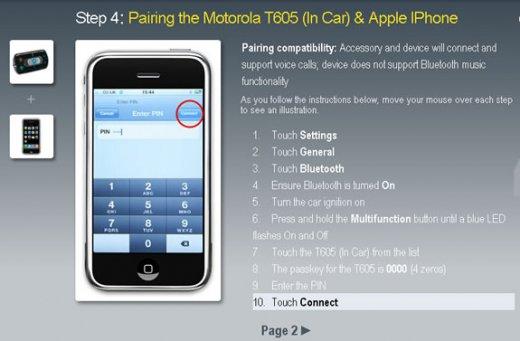 Bluetooth-аксессуары Motorola: проверяем совместимость