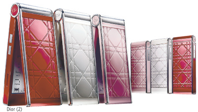 Мобильники от Dior – только для смелых женщин