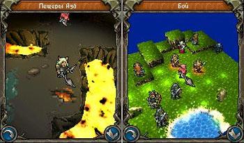Age of Heroes для мобилок получает третье измерение