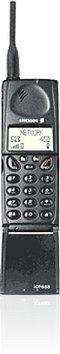 <i>Ericsson</i> KF688