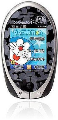 Gigabyte Doraemon