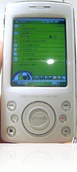 Gigabyte g-Smart t600